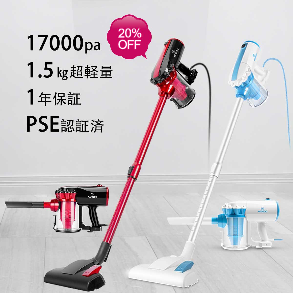 部屋の角まで掃除ができて、吸引力の強い掃除機を教えてください!