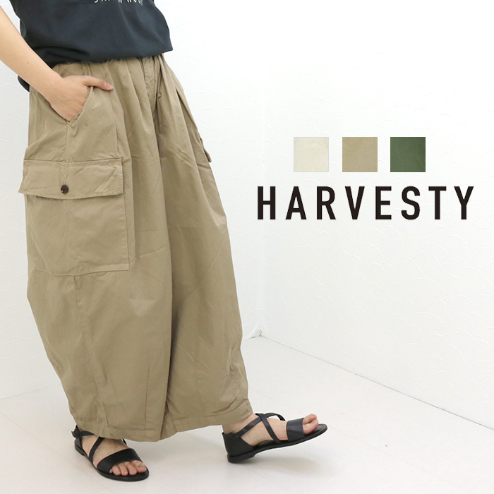 Use of ハーベスティ HARVESTY circus cargo pant A11908 man and woman combined use  loose balloon coupon is impossible