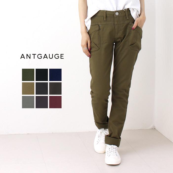 アントゲージ Antgauge ストレッチ ピケ スリムカーゴパンツ GC967 定番 スキニー 美脚 日本製 SS/S/M/L AAA
