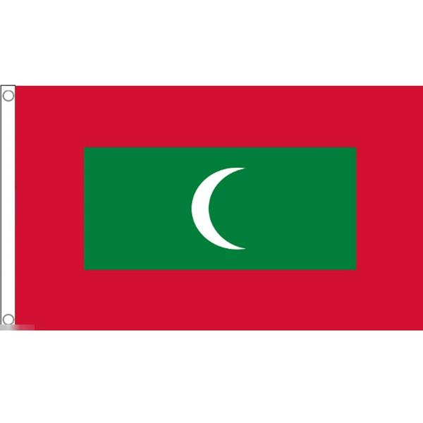ゆうメール 送料無料お手入れ要らず 送料無料 国旗 モルディブ共和国 モルジブ 爆買いセール 150cm × フラッグ 受注生産 特大 90cm
