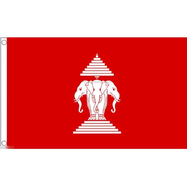 ゆうメール 送料無料 国旗 ラオス王国 150cm フラッグ × 90cm 新作 特大 受注生産 2020A W新作送料無料
