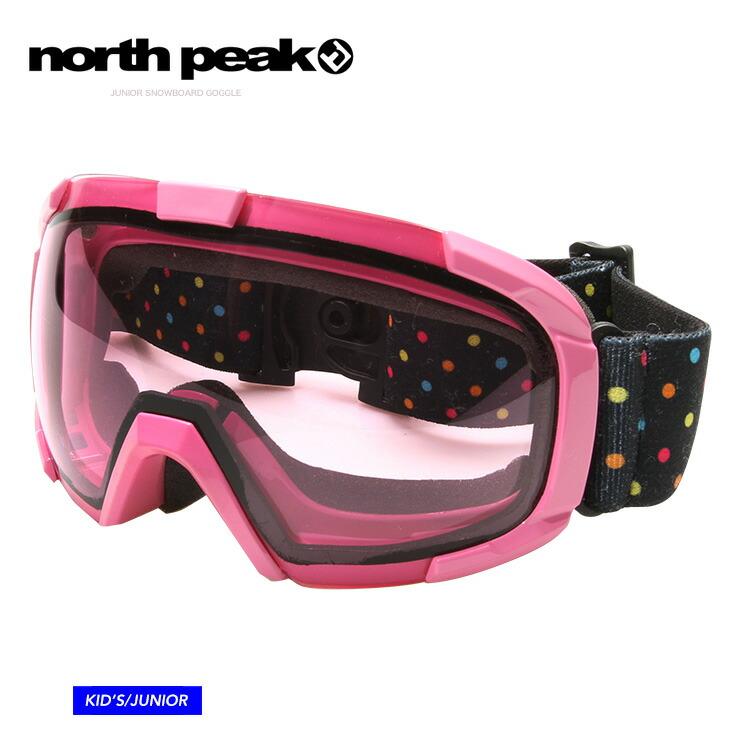 スキー スノーボード キッズ ジュニア ゴーグル northpeak ノースピーク ゴーグル カラー:PK ピンク NP-3665 キッズ ジュニア スノーボード スキー ダブルレンズ 紫外線カット【モアスノー】