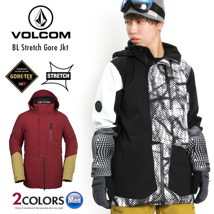 2019 メンズ ボルコム 【アウトレット】18-19 VOLCOM ボルコム BL Stretch Gore Jkt ビーエル ストレッチ ゴアジャケット 18/19 スノーボード ウェア スノーウェア スキーウェア【モアスノー】