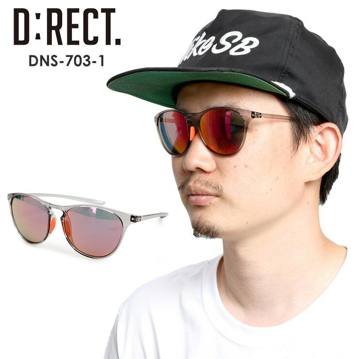 UVカット サングラス D:RECT ディレクト サングラス DNS-703-1 【CLEAR GRAY】 SMOKE/RED POLA 偏光 スポーツ タウンユース【モアスノー】