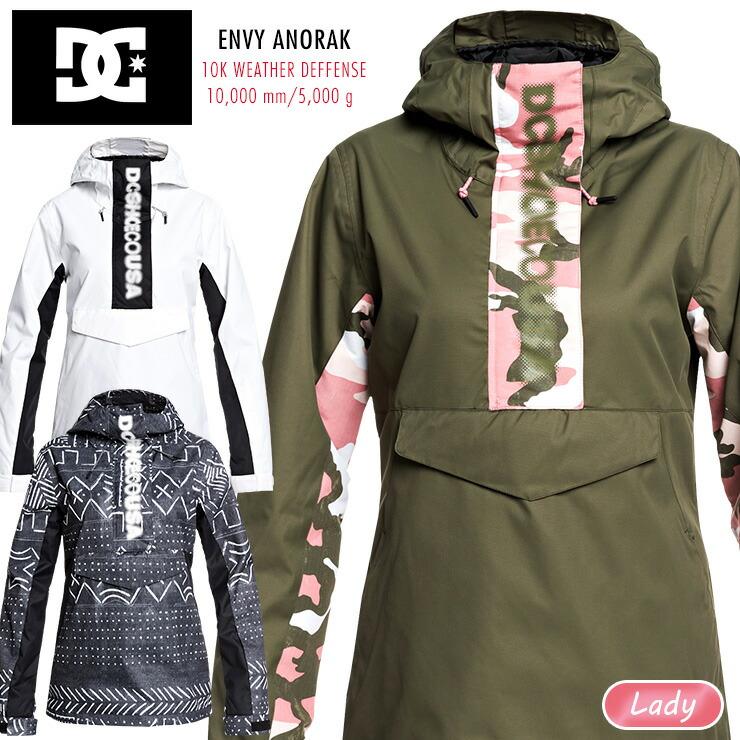 ウィメンズアノラックジャケット  DC SHOE ディーシー ENVY ANORAK アノラックジャケット 防水 保温 19-20 2020 スノーボードウェア スノーウェア レディース 女性用 【モアスノー】