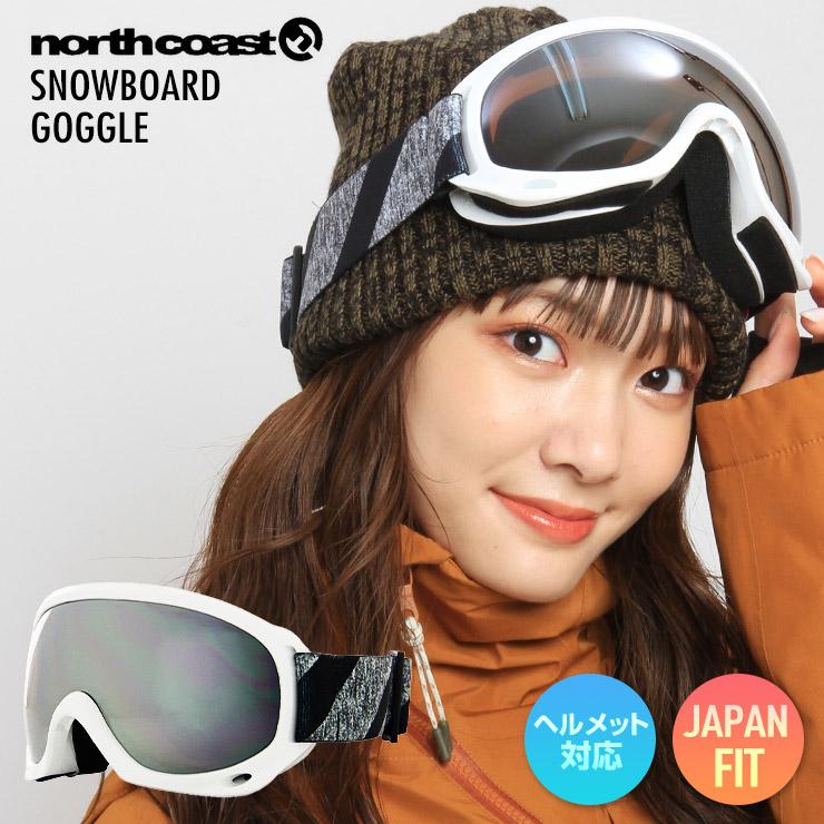 球面レンズ 曇り止め  NORTHCOAST ノースコースト NW-3607 GOGGLE WT ゴーグル スノーボード スキー メンズ レディース ダブルレンズ UVカット【モアスノー】