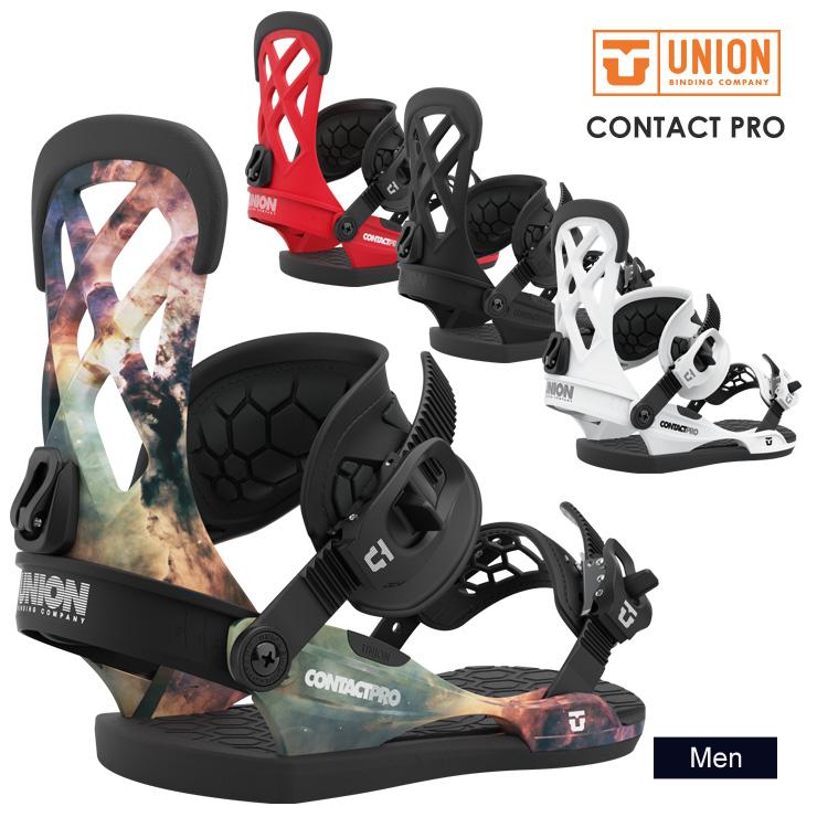 UNION ユニオン CONTACT PRO コンタクトプロ スノーボード ビンディング バインディング 2021 メンズ【モアスノー】
