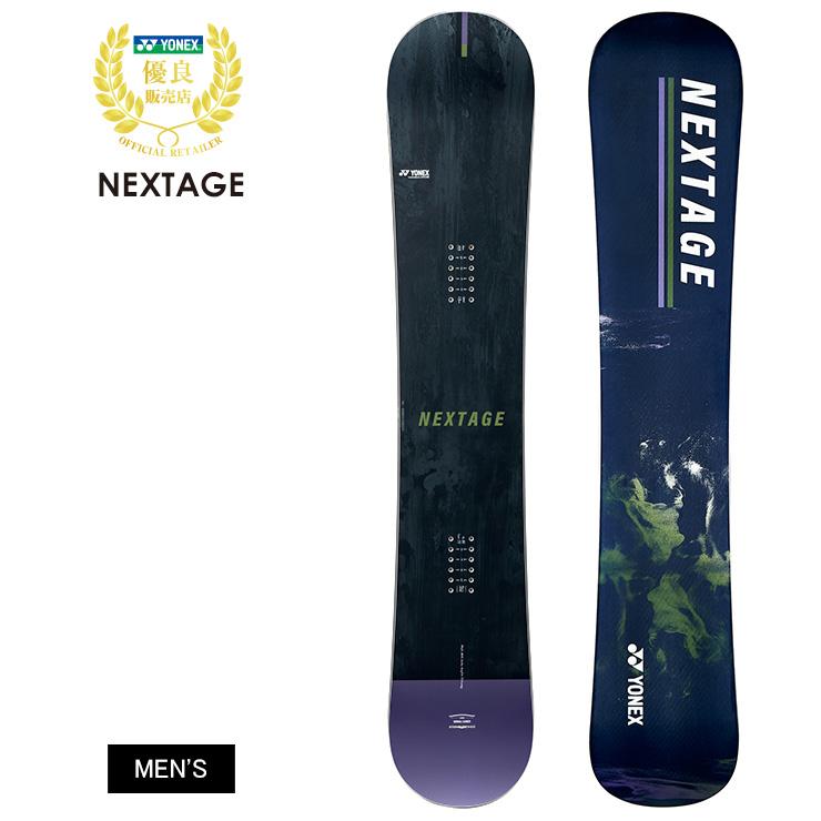 YONEX ヨネックス NEXTAGE ネクステージ 2021 スノーボード 板 メンズ【モアスノー】