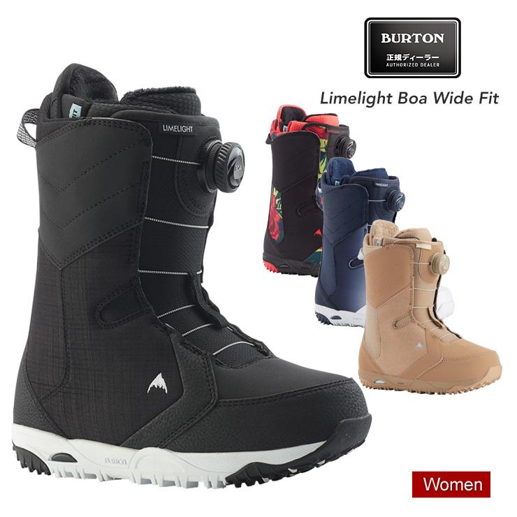 BURTON バートン LIMELIGHT BOA WIDE FIT ライムライトボアワイドフィット 2021 スノーボード ブーツ レディース ウーメンズ【モアスノー】