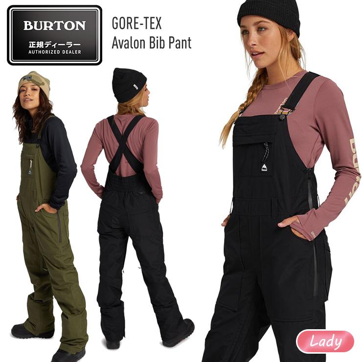 20-21 BURTON バートン Women's GORE-TEX Avalon Bib Pant ゴアテックス アヴァロンビブパンツ 女性用 スノーボード スノボー ウェア【モアスノー】