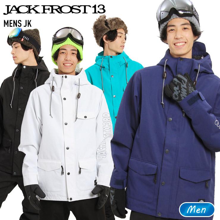 スタンダードスタイルのウェア  JACK FROST ジャックフロスト MENS JK メンズジャケット 18-19 2019 ウエア スノーボード スノーウェア スノボウェア【モアスノー】