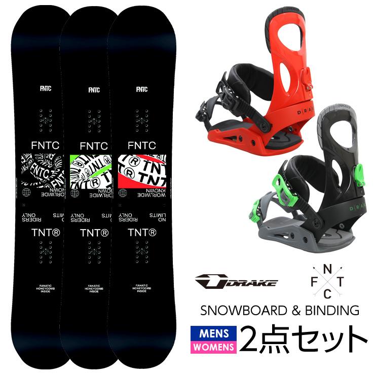 正規品 スノボ 板 ビンディング セット 捧呈 早期予約 取付無料 直営ストア FNTC TNT R KING 21-22 2022 スノーボード LTD バインディング メンズ 2点セット DRAKE ドレイク