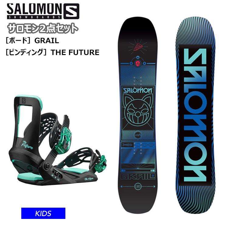スノーボード ビンディング 2点セット 早期予約【キッズ スノーボード2点セット】SALOMON GRAIL グレイル FUTURE フューチャー スノーボード ビンディング セット 【モアスノー】