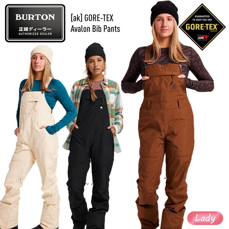 【21-22 正規品】 早期予約 2022 BURTON バートン GORE-TEX Avalon Bib Pants レディース ゴアテックスパンツ ビブパンツ 女性用 スノーボード スノボー ウェア【モアスノー】