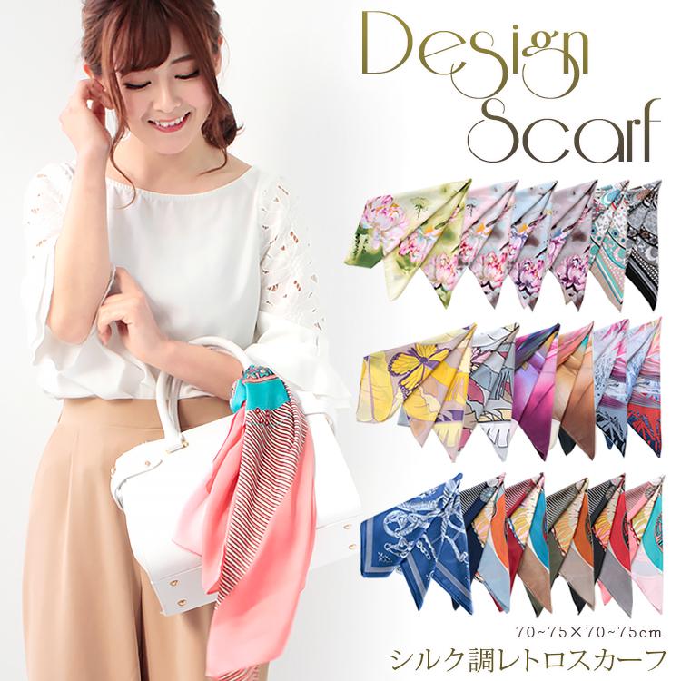 502f1487de3 ベルト バッグ 結び方 【18%OFF】 スカーフ柄 スカート スカーフの巻き ...