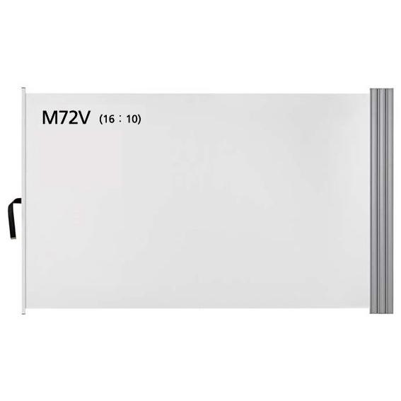 泉 巻取芯付マグネットスクリーン 72インチ(アスペクト比16:10) WOL-M72V