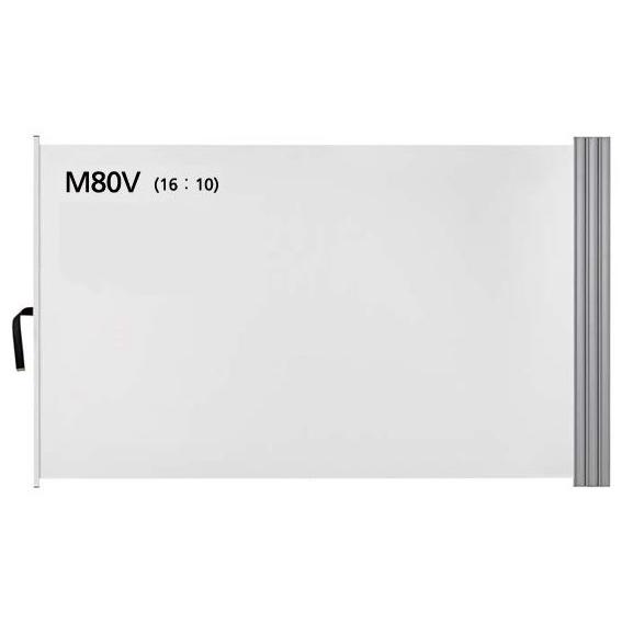 泉 巻取芯付マグネットスクリーン 82インチ(アスペクト比16:10) WOL-M80V
