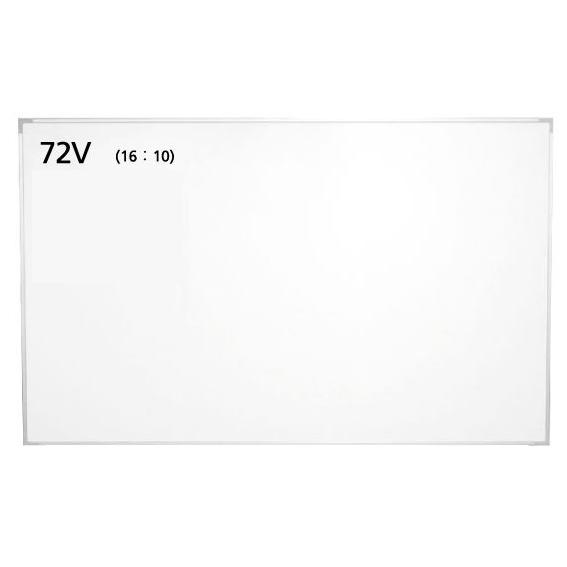 泉 壁掛けスクリーンボード 72インチ(アスペクト比16:10) WOL-BR72V