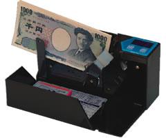エンゲルス 小型ポータブル紙幣計数機 ハンディカウンター ブラック AD-100-01
