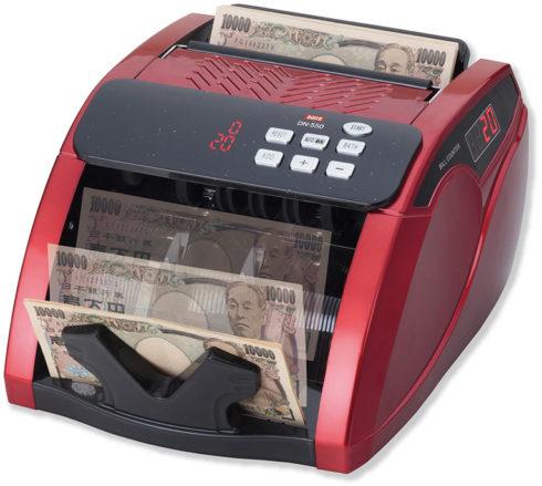 ダイト 紙幣計数機 DN-550