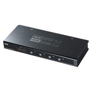 サンワサプライ 4K・HDR・HDCP2.2対応HDMI切替器(4入力・1出力) SW-HDR41H
