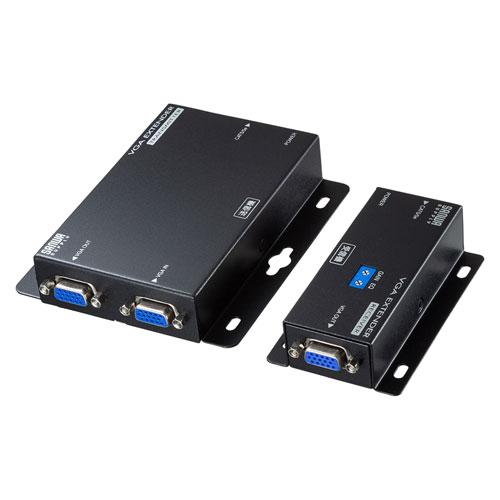 サンワサプライ ディスプレイエクステンダー(セットモデル) VGA-EXSET2N