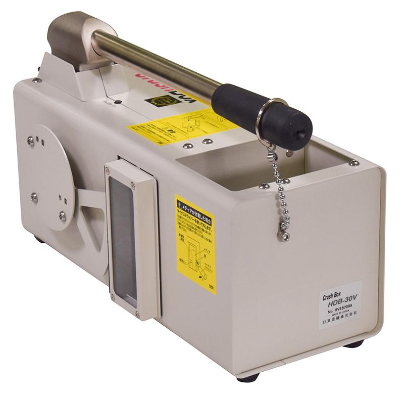 日東造機 記録メディア破壊装置 CrushBox 手動式 ハードディスク破壊機 HDB-30V