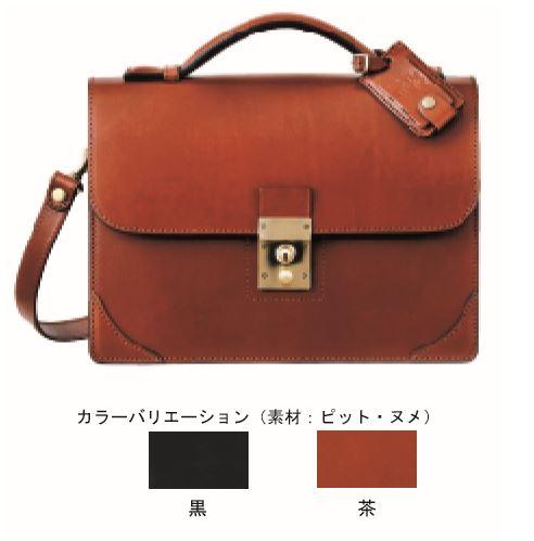 國鞄(コクホー) 純国産最高級皮革鞄 勇往邁進 B5 KKH-BJ006 茶色