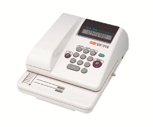 マックス 電子チェックライタ 12桁 EC-710 [ EC90014 ]