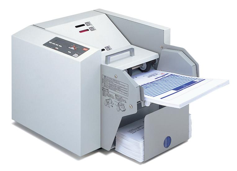 マックス 紙折り機 A4三つ折り専用 50Hz地域向け EPF-200/50Hz [ EF90015 ]