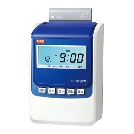 マックス タイムレコーダ 2/4欄印字 電波受信ユニット付き ホワイト ER-110SUW [ ER90719 ]