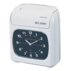 アマノ 時刻記録タイムレコーダ 1日4回・黒印字 BX2000
