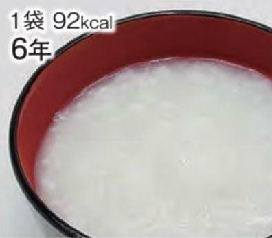 LLF(ロングライフフーズ) 防災備蓄食・非常食 主食(白粥) 50袋入り 賞味期限6年