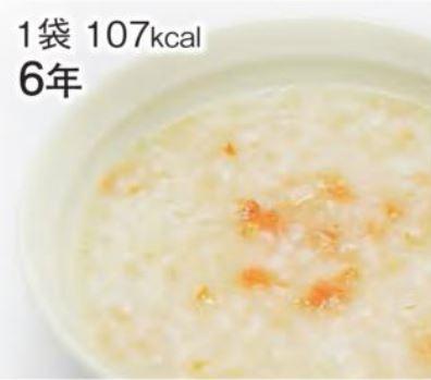 LLF(ロングライフフーズ) 防災備蓄食・非常食 主食(鮭粥) 50袋入り 賞味期限6年
