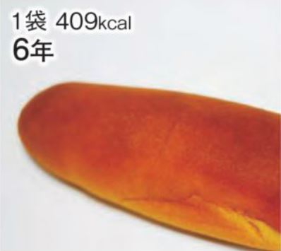 LLF(ロングライフフーズ) 防災備蓄食・非常食 主食(超しっとりコッペパン) 50袋入り 賞味期限6年