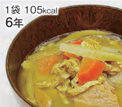 LLF(ロングライフフーズ) 防災備蓄食・非常食 惣菜(豚汁) 50袋入り 賞味期限6年