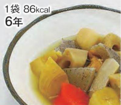 LLF(ロングライフフーズ) 防災備蓄食・非常食 惣菜(筑前煮) 50袋入り 賞味期限6年