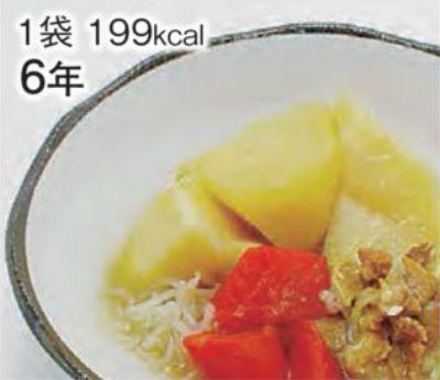 LLF(ロングライフフーズ) 防災備蓄食・非常食 惣菜(肉じゃが) 50袋入り 賞味期限6年