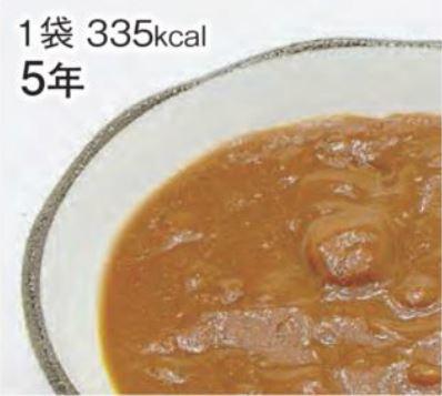 LLF(ロングライフフーズ) 防災備蓄食・非常食 惣菜(野菜カレー) 50袋入り 賞味期限5年