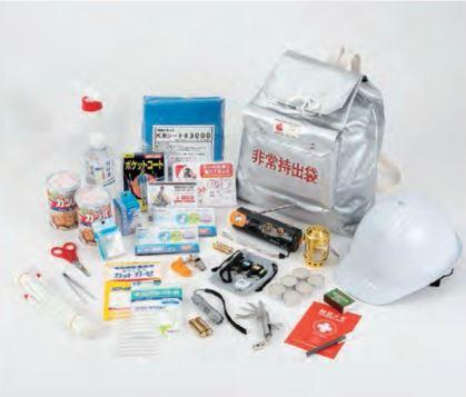 角利産業 緊急避難セット KRD-300 4個セット