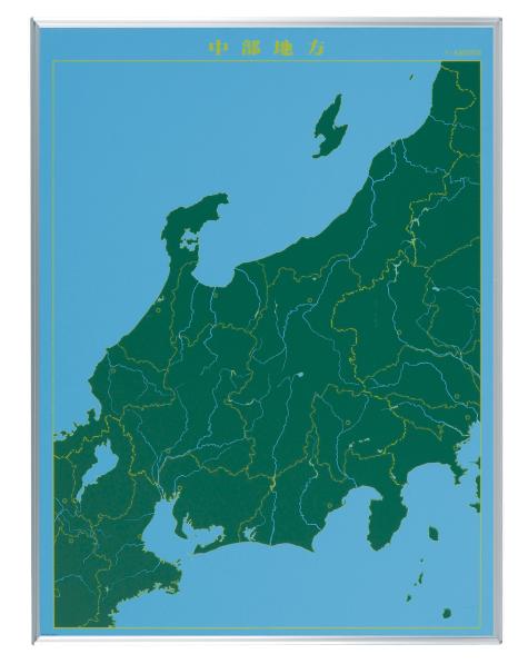 馬印 地図黒板 中部地方(タテ) LM-S15