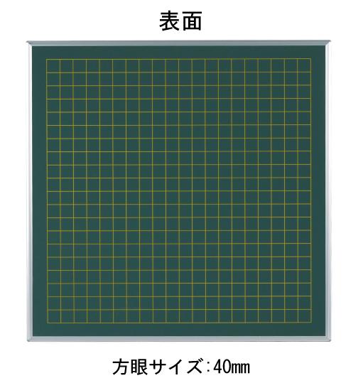馬印 教材用黒板 方眼黒板(算数) 表40mm / 裏無地 LS04