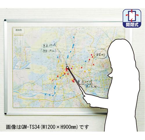 馬印 地域説明用パネル W900×H600mm QM-TS23