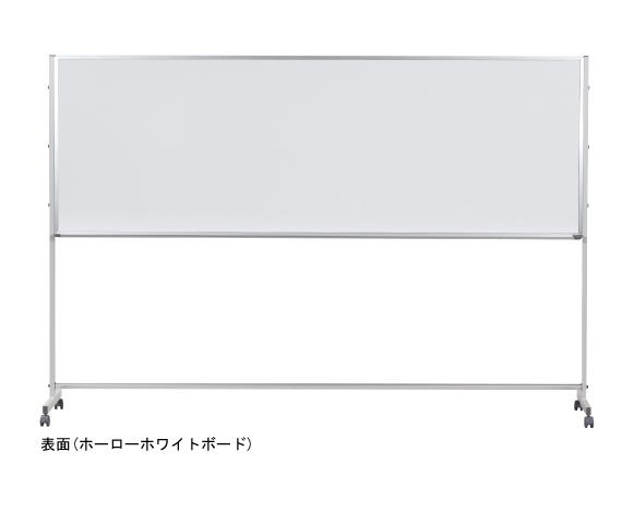 馬印 Pシリーズ 両面脚付ホーローホワイトボード/ワンウェイ掲示板 PTHK309