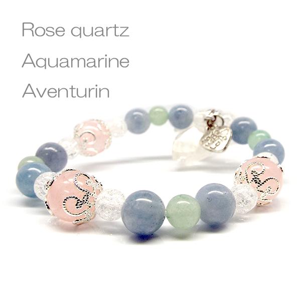 Rose Quartz Aquamarine Love Charm Bracelets Design 05p01oct16