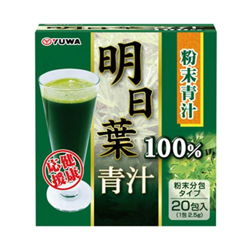 【送料無料】【ケース販売】明日葉青汁100% 20包〔ケース入数 30〕