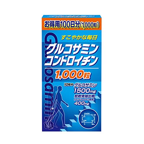【送料無料】【ケース販売】グルコサミン・コンドロイチン1000粒〔ケース入数 20〕