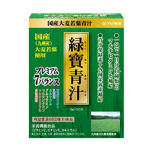 【送料無料 18〕】【ケース販売】緑寶青汁 50包〔ケース入数 18〕, ARTPHERE(アートフィアー)E-SHOP:2c85942e --- jpworks.be