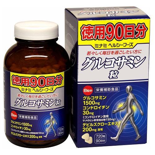 【送料無料】【ケース販売】グルコサミン粒 徳用90日分〔ケース入数 20〕