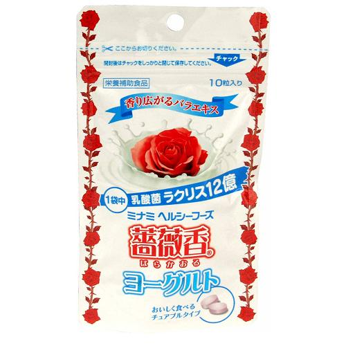 【送料無料】【ケース販売】薔薇香ヨーグルト〔ケース入数 48〕